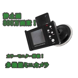 【小型カメラ】多機能!カラーモニター付ミニカメラ - 拡大画像