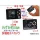 【小型カメラ】多機能!カラーモニター付ミニカメラ 写真2