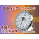 【小型カメラ】1200万画素!懐中時計型ビデオカメラ 写真1