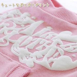 犬服 オータムカラートレーナー 【ピンク MD-Mサイズ】
