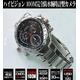 【小型カメラ】 ハイビジョン 100M完全防水!腕時計型カメラ 写真1