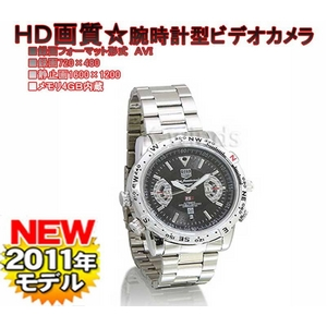 小型カメラ HD画質 腕時計型ビデオカメラ - 拡大画像