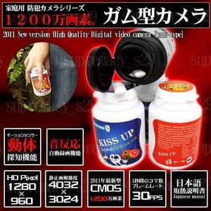 ガム缶型 ミニカメラ 1200万画素