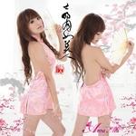 コスプレ 2011新作 胸元セクシーピンクチャイナドレス