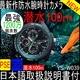 小型カメラ 1200万画素数100M防水防水腕時計カメラスポーツタイプ 内蔵メモリー4G 写真1