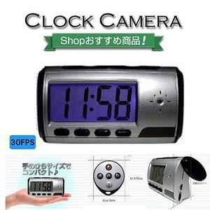小型カメラ 動体検知機能置き時計カメラ 4GMicrSDカード付き - 拡大画像