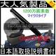 小型カメラ 1200万画素高画質写真マイクロ型ペンカメラYS-914AA 写真5