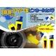 小型カメラ 100円ライター型ビデオカメラ LCV-60 - 縮小画像2