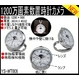 小型カメラ 懐中時計置時計カメラ1200万画素数 - 縮小画像1
