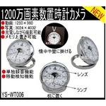 小型カメラ 懐中時計置時計カメラ1200万画素数
