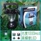 安心の手巻き発電+ソーラー発電 LEDランタン12灯 ソーラーパネル【高輝度】【1300mcd】 写真3