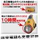 ダイナモ 緊急充電式ラジオライト 【ソーラー充電&手回し充電機能付き】 - 縮小画像3
