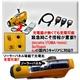 ダイナモ 緊急充電式ラジオライト 【ソーラー充電&手回し充電機能付き】 - 縮小画像4