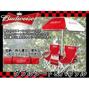 BUDWEISER(バドワイザー) ダブルシート&パラソル 【アウトドア】 - 拡大画像