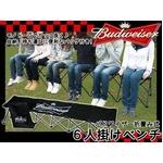 BUDWEISER(バドワイザー) 6人掛けチェアー 【アウトドア】 画像1
