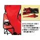 コカ・コーラブランドダブルシート&パラソル 【アウトドア】 - 縮小画像2