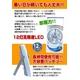 充電式扇風機♪LEDライト12灯♪家庭用ACアダプタ&USB 写真2
