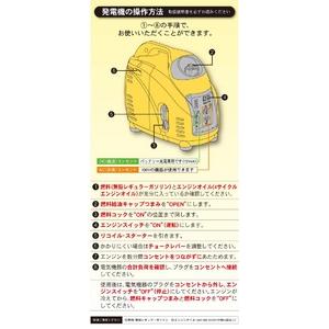 停電・災害などの非常用に!レジャーや屋外使用に便利!【小型発電機 Elick-エリック- DY1500LBI】