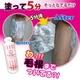 乳液タイプの除毛剤 ドランククイーン 【医薬部外品】 - 縮小画像2