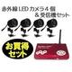 ワイヤレス赤外線LEDカメラセット 音声マイク搭載SDカード録画機能 4チャンネル受信 FS-WRC100 - 縮小画像1
