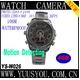 腕時計型ビデオカメラ HD Pixel[1280×960] 4Gメモリ内蔵 800万画素 100M防水 - 縮小画像1