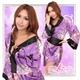 帯付花柄仕上げ紫の浴衣・着物コスプレ【2点入り】 - 縮小画像1