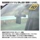 2.5インチ液晶搭載!高画質ドライブレコーダー・SDHC対応 【12V車対応】 - 縮小画像3