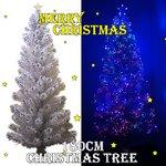 【クリスマス】LEDファイバークリスマスツリー/180cm/白LED/ホワイト