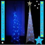 【クリスマス】LEDクリスマスツリー 180cm タワーオブジェ 白色
