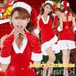 【クリスマスコスプレ】アームウォーマー付 サンタコスプレ☆9406
