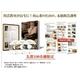 【通信講座】陶芸教室が自宅に!初心者のための、本格陶芸講座[テキスト&DVD] - 縮小画像5