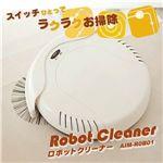 ツカモトエイム RobotCleaner(ロボットクリーナー) AIM-ROB01 【お掃除ロボ】