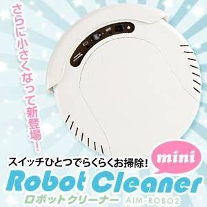 ツカモトエイム mini RobotCleaner(ミニロボットクリーナー) AIM-ROBO2 【お掃除ロボ】 - 拡大画像