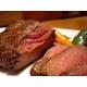 赤城和牛うちモモ肉(A4)のローストビーフ 500g 写真1
