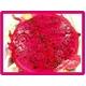 【産地直送お取り寄せ・季節限定沖縄産フルーツ】 ドラゴンフルーツ秀品2Kg(6玉前後) 写真1