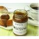 黒糖ジャムセット(黒ごま、白ごま:各190g) 4セット 写真2