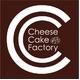 チーズケーキファクトリー ベイクドニューヨークチーズケーキ ★4号(直径約12センチ) - 縮小画像2