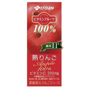 伊藤園 ビタミンフルーツ 熟りんご 紙パック 200ml×72本セット