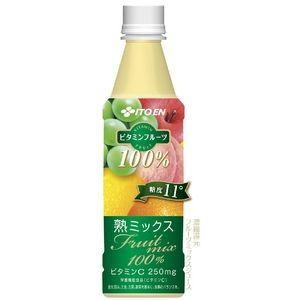 【ケース販売】伊藤園 ビタミンフルーツ 熟ミックス 350ml×48本セット まとめ買い