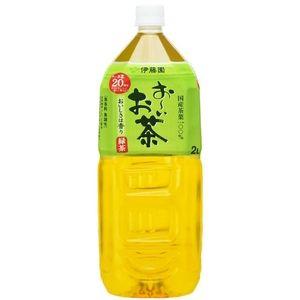 【ケース販売】伊藤園 おーいお茶 ペットボトル 2L×12本セット まとめ買い - 拡大画像