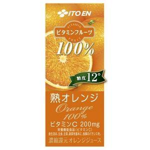 伊藤園 ビタミンフルーツ 熟オレンジ 200ml×72本セット