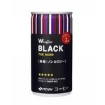 【ケース販売】伊藤園 Wコーヒー BLACK 190g×60本セット まとめ買い