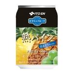 【数量限定】伊藤園 ビタミンフルーツ 熟パイン 280g×72本セット