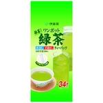 【ケース販売】伊藤園 お~いお茶 ワンポット緑茶【34袋×10本セット】 まとめ買い