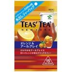 TEAS'TEA オレンジ&アールグレイティーバック【15袋×20本セット】