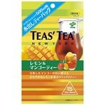 TEAS'TEA レモン&マンゴーティーティーバック【15袋×20本セット】