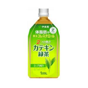 【ケース販売】伊藤園【特定保健用食品(トクホ)】2つの働きカテキン緑茶1.05L×24本 まとめ買い - 拡大画像