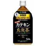伊藤園 2つの働きカテキン烏龍茶 1.05L×12本【特定保健用食品】