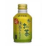 伊藤園 ボトル缶 お〜いお茶 抹茶ひとさじ280ml×48本セット