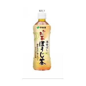 伊藤園 お〜いお茶 深香ばしいほうじ茶 500ml×48本セット - 拡大画像